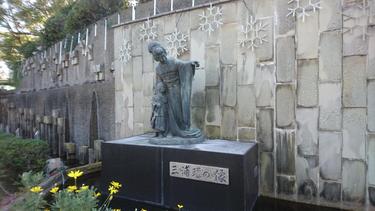 三浦環の画像 p1_17