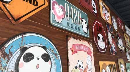 ◆◇台湾 高雄-彰化扇形車庫 お金をかけなくても楽しい〜〜旅◇◆