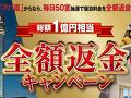 [お得情報]アパホテル&リゾート<東京ベイ幕張>