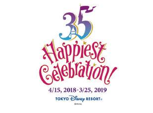 """""""Happiest Celebration!""""連動宿泊プラン 写真"""