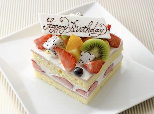 特別な日にも、エドモント。誕生日や結婚記念日などのお祝いに! 写真