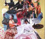 8月15日(水)和文化芸能グループ夢幻陣によるイベント開催☆