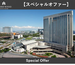 【Special Offer】お日にち限定特別プラン/朝食付