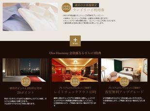 ★★公式サイトが一番オトク!最大9つの特典付き★★ 写真
