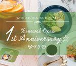Renewal Open 1st Anniversary☆