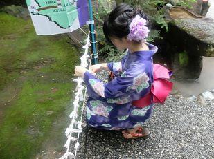 6月・7月・8月の京都旅行はこのプランで決まり! 写真