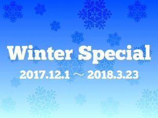 京の冬旅はお得に♪ ウィンタースペシャルセール! 朝食付き♪ 写真