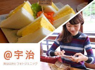 オリジナルガイドブック「MIYA-B」で京都人の日常を満喫! 写真