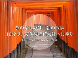 ★★★LINE友だち追加で500円OFFプラン** 写真