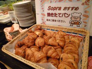 一日の始まりは朝ごはんから☆和洋バイキング朝食付プラン 写真