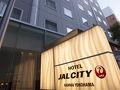[お得情報]ホテルJALシティ関内 横浜
