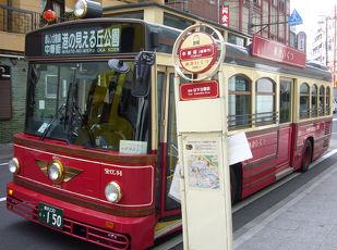 ★人気★【横浜散策】公共交通機関1日乗り放題パス付きプラン☆ 写真
