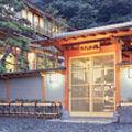 写真:海鮮料理の宿 旅亭小瀧