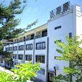 写真:柿野温泉 八勝園湯元館