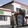 写真:屋久島料理・御宿鶴屋