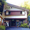 写真:武田尾温泉 元湯旅館