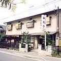 写真:ビジネス旅館 かめや<滋賀県>