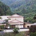写真:湯の澤温泉 地蔵の湯