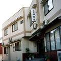 写真:十津川温泉 旅館 植田屋