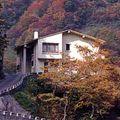 写真:白山中宮温泉 くろゆり荘