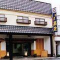 写真:鏡石温泉割烹旅館 扇屋会館