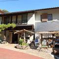 写真:湯の山温泉 森井旅館