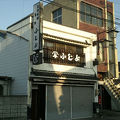 写真:信州松本カンデラゲストハウス