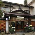 写真:かみのやま温泉 寒河江屋旅館