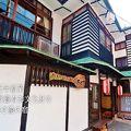 写真:三朝温泉 古き良き湯の宿 木屋旅館