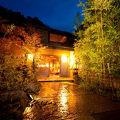 写真:八面山金色温泉 こがね山荘