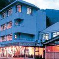 写真:山田屋ホテル