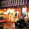 写真:小浜温泉 くつろぎの宿 旅館山田屋
