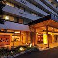 写真:箱根湯本温泉 ホテル おかだ