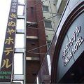 写真:きぬやホテル
