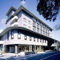 写真:仙石原温泉 リゾートホテル リ・カーヴ箱根