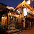 写真:渋温泉 玉久旅館