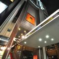 写真:アパホテル<名古屋錦>EXCELLENT