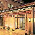 写真:飛騨高山温泉 宝生閣