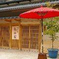 写真:JAPANING HOTEL Liv 嵐楼閣