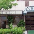 写真:高松屋旅館