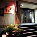 写真:蔵王温泉みはらしの宿 故郷