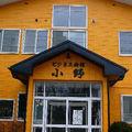 写真:ビジネス旅館 小野