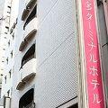 写真:博多ターミナルホテル
