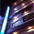 写真:アムズホテル
