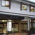 写真:五箇山温泉 赤尾館