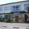 写真:禄剛崎温泉 狼煙館(のろしかん)