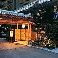 写真:晩翠亭いこい荘旅館