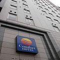 写真:コンフォートホテル広島大手町