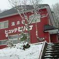 写真:田沢湖高原水沢温泉 ヒュッテ ビルケ