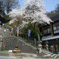 写真:柳津温泉 旅館 内田屋